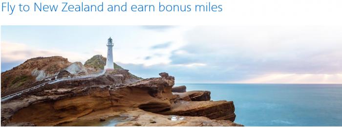 American Airlines AAdvantage New Zealand Bonus Miles August 15 - October 31 2016