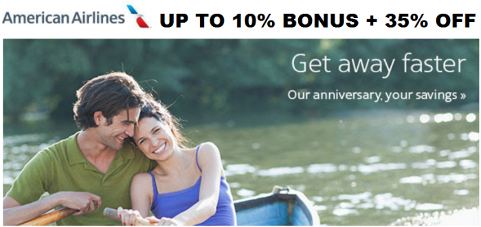 American Airlines Buy AAdvantage Miles May 2016 Campaign