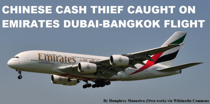 Emirates Cash Thief