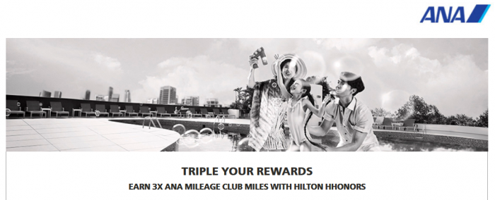 Hilton HHonors ANA Mileage Club Up To Triple Miles July 1 - September 30 2016