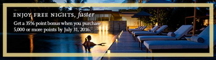 Hyatt Gold Passport Buy Points Up To 40 Percent Bonus July 11 - 31 2016