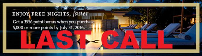 LAST CALL Hyatt Gold Passport Buy Points Up To 40 Percent Bonus July 11 - 31 2016