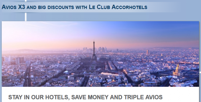 Le Club AccorHotels British Airways Triple Avios July 12 - October 11 2016