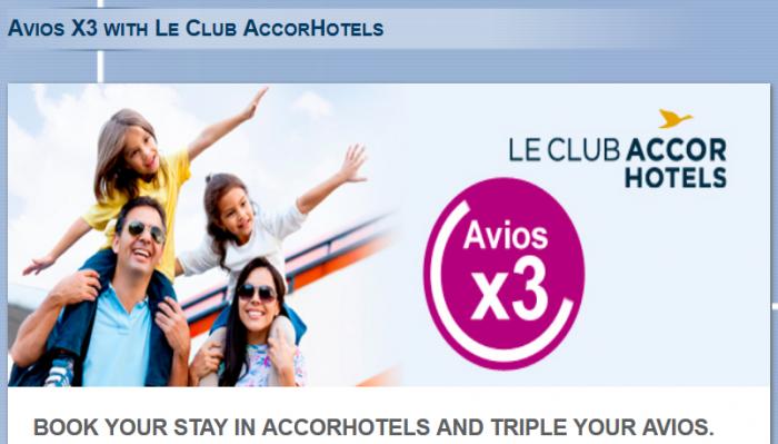 Le Club AccorHotels Iberia Plus Triple Avios July 11 - October 12 2016