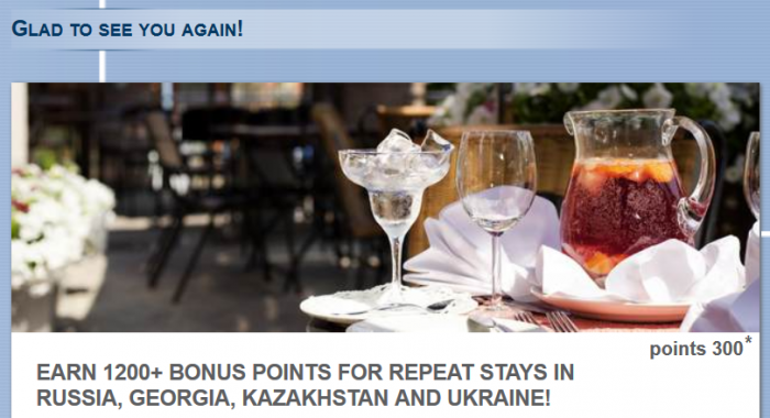 Le Club AccorHotels Russia Georgia Kazakhstan Ukraine Up To 1200 Bonus Points July 1 - September 15 2016