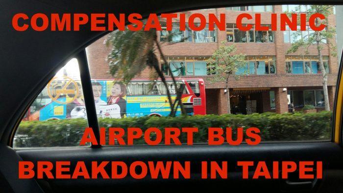 CC Bus Breakdown