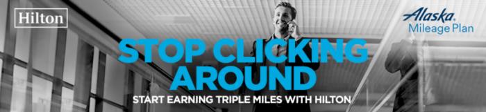 Hilton HHonors Alaska Airlines Mileage Plan Triple Miles July 18 - November 18 2016