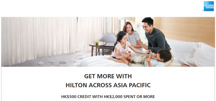 Hilton HHonors Amex Hong Kong Statement Credit August 16 - January 31 2017