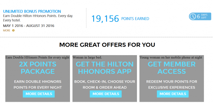 Hilton HHonors My Offers List