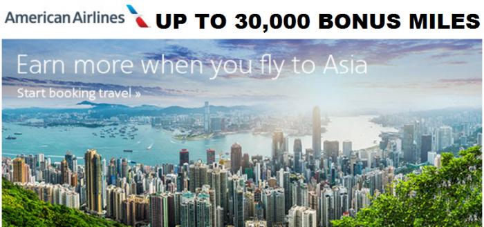 American Airlines AAdvantage US or Canada and Asia Bonus Miles U