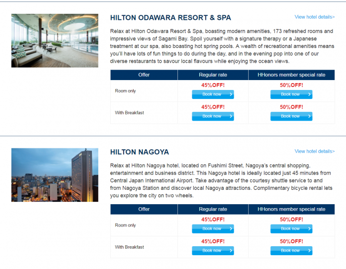 Hilton HHonors Japan & South Korea 50 Percent Off Flash Sale September 2016 4