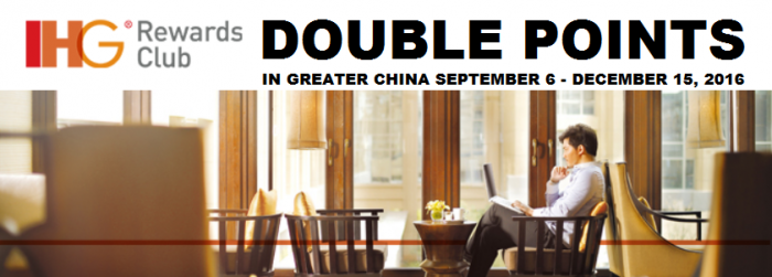 IHG Rewards Club Accelerate Double Points Additional Offer