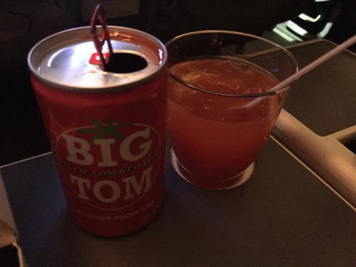 norwegianair7-drink