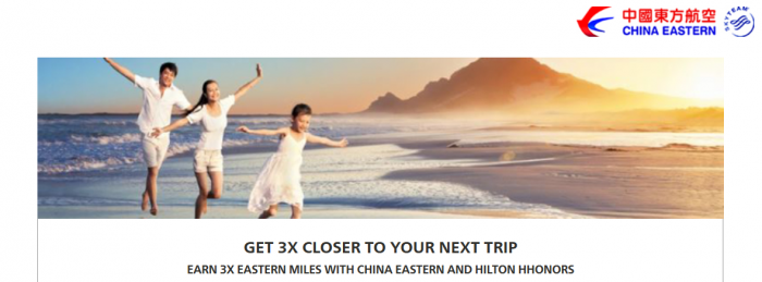 hilton-hhonors-china-eastern-up-to-triple-eastern-miles-october-15-december-31-2016
