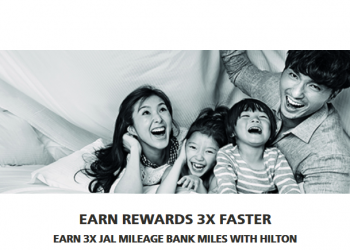 hilton-hhonors-japan-airlines-jal-mileage-bank-triple-miles-october-1-january-31-2017