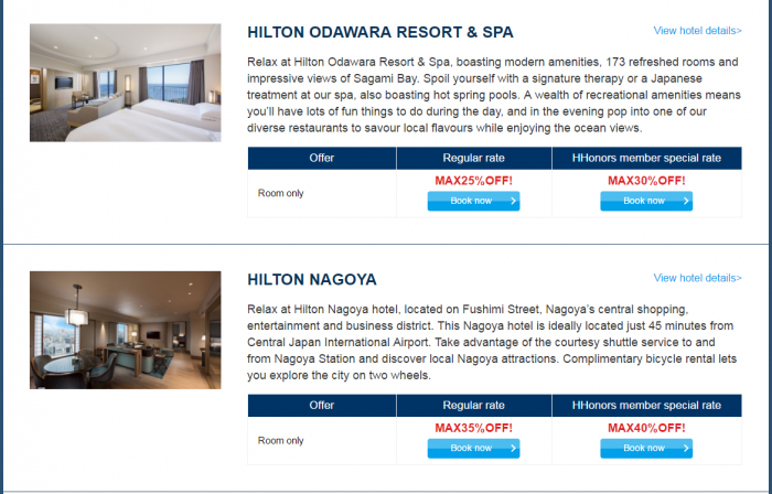 hilton-hhonors-japan-korea-up-to-50-percent-off-suite-for-stays-until-march-31-2017-4