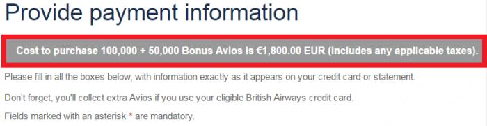 british-airways-executive-club-buy-avios-november-2016-campaign-price