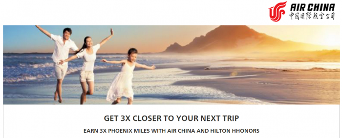 hilton-hhonors-air-china-up-to-triple-phoenix-miles-october-15-december-31-2016