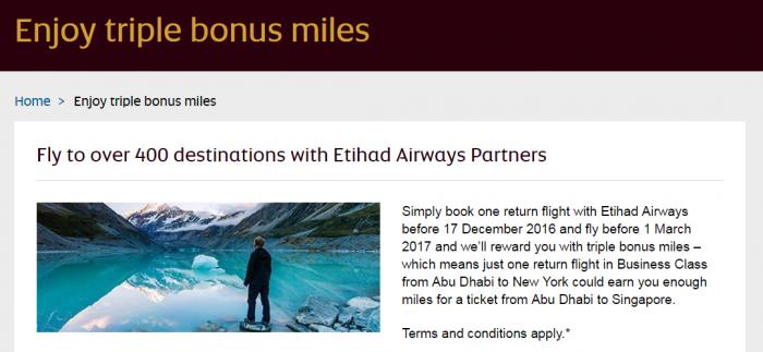 etihad-airways-triple-guest-miles-november-28-march-1-2017