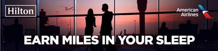 hilton-hhonors-american-airlines-aadvantage-bonus-miles-offer-december-15-march-27-2017