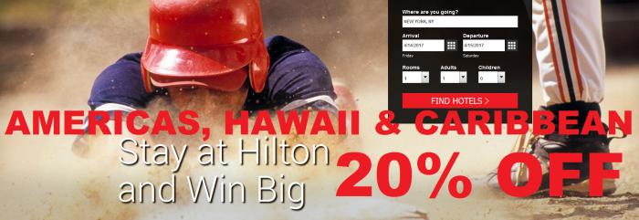 Hilton HHonors MVP Update Portal