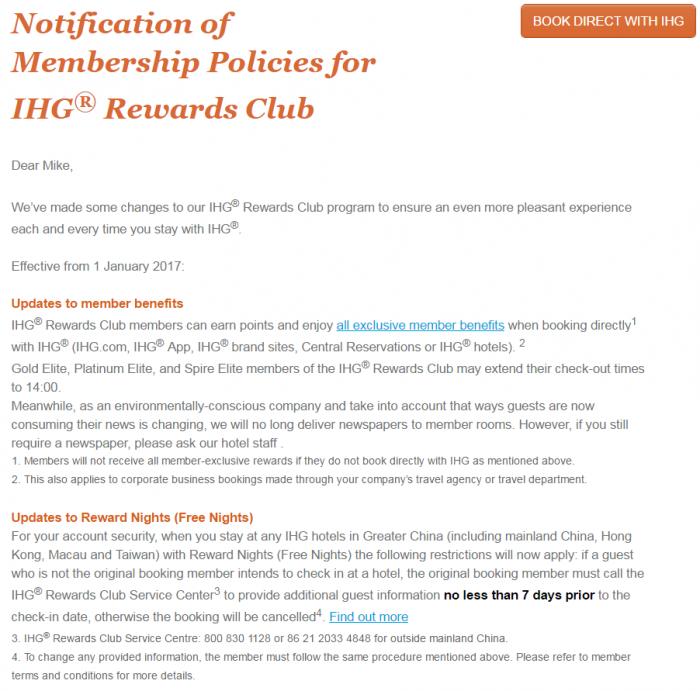 ihg-rewards-club-policy-changes-january-1-2017-email-body