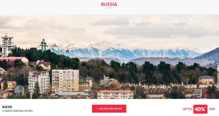 le-club-accorhotels-private-sales-december-1-2016-russia-1