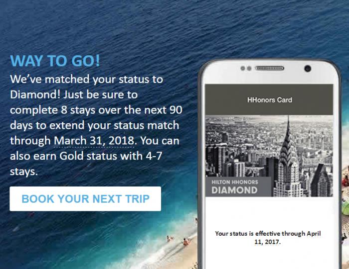 Hilton HHonors Gold & Diamond Status Match 2017 Update Email