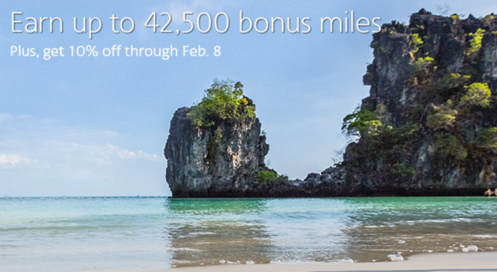 American Airlines AAdvantage Buy Miles Campaign February 2017