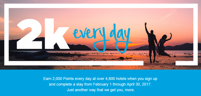 Hilton HHonors 2K Every Day Promotion February 1 - April 30 2017