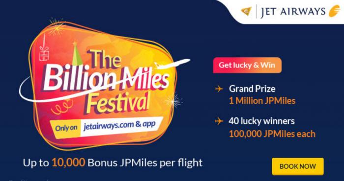 Jet Airways JetPrivilege Billion Miles Giveaway