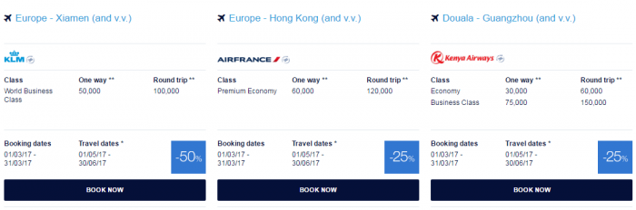 Air France-KLM FLying Blue March 2017 Promo Awards Asia-Pacific 2