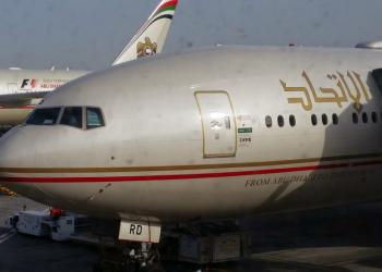Reader Question Etihad Airways