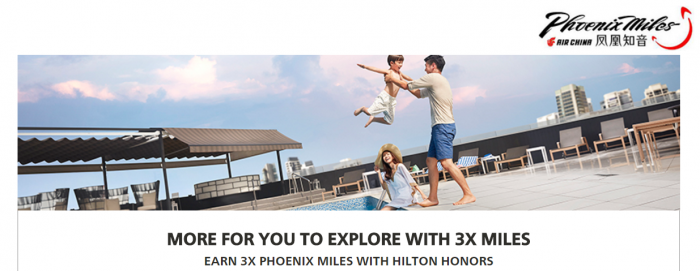 Hilton Honors Air China Up To Triple Phoenix Miles March 15 - June 30 2017