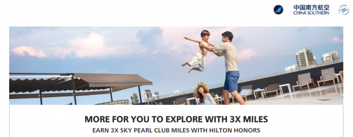 Hilton Honors China Southern Triple Sky Pearl Club Miles March 15 - June 30 2017