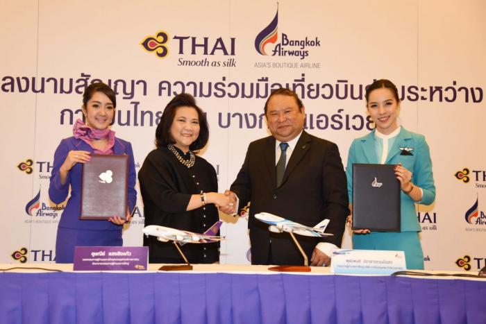 Thai & Bangkok Airways Sign Code-share Agreement