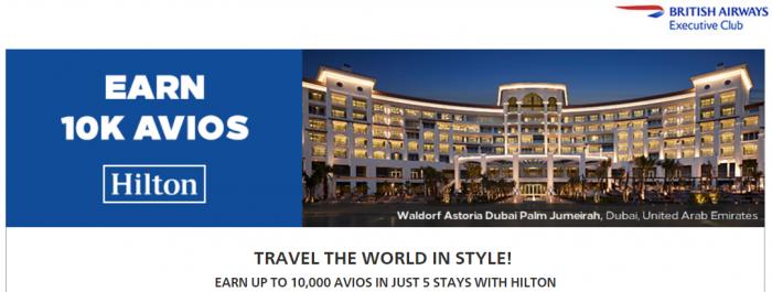 Hilton Honors British Airways Executive Club 10,000 Avios May 15 - August 31 2017