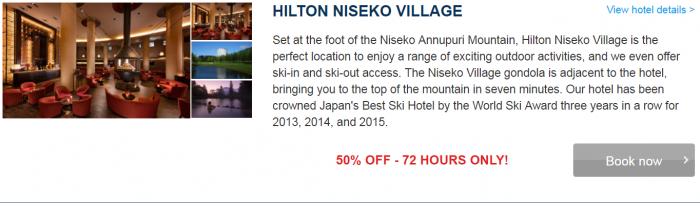 Hilton Honors Japan 50 Percent Off 72-Hour Flash Sale 1
