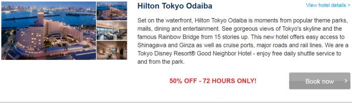 Hilton Honors Japan 50 Percent Off 72-Hour Flash Sale 4