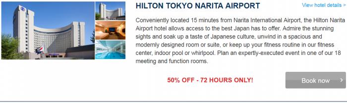 Hilton Honors Japan 50 Percent Off 72-Hour Flash Sale 6