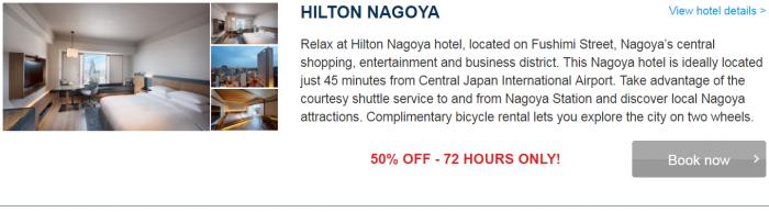 Hilton Honors Japan 50 Percent Off 72-Hour Flash Sale 8