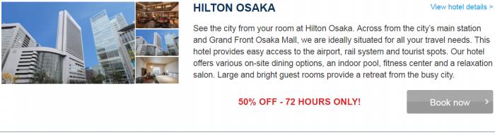 Hilton Honors Japan 50 Percent Off 72-Hour Flash Sale 9