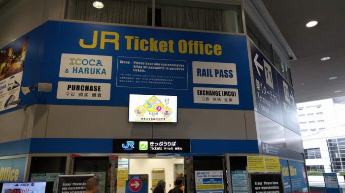 JR TIcket Office Osaka