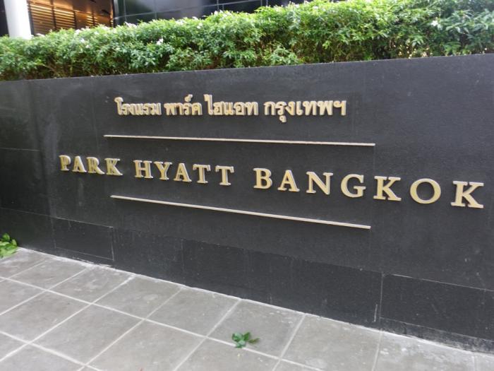Park Hyatt Bangkok - Entrance - Sign