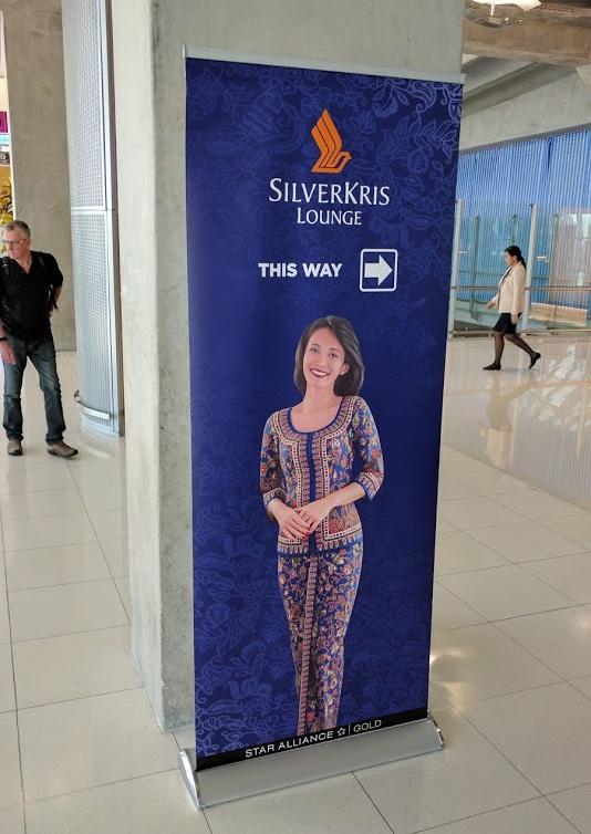 Singapore Airlines New SilverKris Lounge Suvarnabhumi Airport Lounge This Way Right