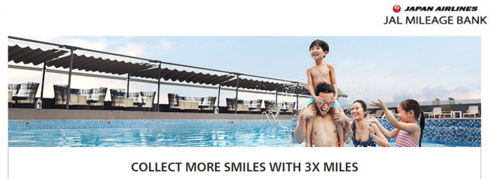 Hilton Honors Japan Airlines Up To Triple JAL Mileage Bank Miles For Stays July 14 - September 30 2017