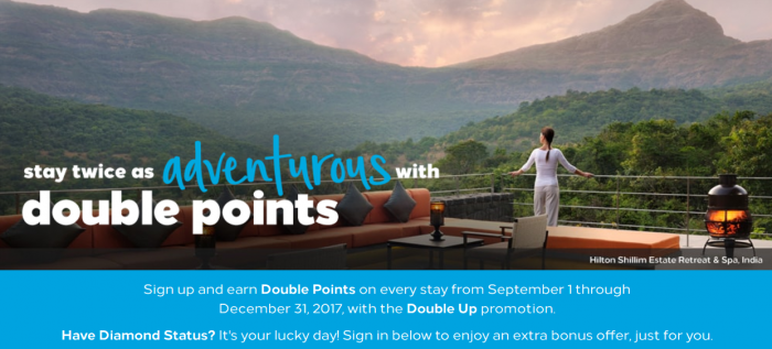Hilton Honors Double Up September 1 - December 31 2017