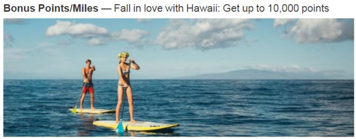 Marriott Rewards Hawaii 10,000 Bonus Points September 20 - December 13 2017
