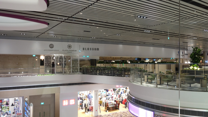 Cathay Pacific Singapore Changi Airport Terminal 4 Lounge Plaza Premium Other Side