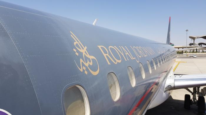 air jordanian flight status